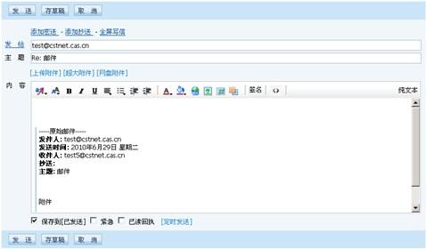 搭建邮件系统与使用第三方邮件发送平台优劣详解